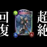 ドラゴンシャドバ→ドラゴンクエスト11S 初見プレイ[ゲーム実況byあぽろ.G]