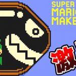 【実況】 みんなで作って激闘!マリオメーカー2大戦 【Part16】[ゲーム実況byキヨ。]