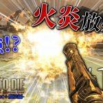 最強の武器!?火炎放射器!! – 7 Days to Die:Ravenhearst+魔法MOD – Part12[ゲーム実況byわにくん]