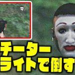 【GTA5】悪質チーター出現!サテライトキャノンで制裁・・・っ!【あくまで個人戦】[ゲーム実況byさかなgame&何か]