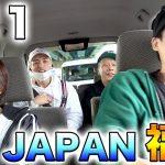 【ダーツ】JAPAN 福岡(久留米)!頑張る底辺プロの旅#11【MOYA/モヤ】[ゲーム実況byMOYA GamesTV]