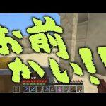 【Minecraft】マイクラで新世界の神となる Part:45【実況プレイ】[ゲーム実況byえふやん]