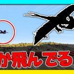 【マイクラ】空を飛ぶ謎の物体を追え!(化石シリーズ)part16[ゲーム実況byいつおのゲーム実況.ch]