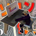 パソコン設置!?いろんな家具を作ってみた!! – 7 Days to Die:Ravenhearst+魔法MOD – Part16[ゲーム実況byわにくん]