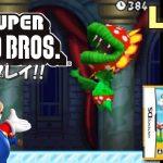 【DS】Newスーパーマリオブラザーズ 実況プレイ #4【生放送】[ゲーム実況byMOTTV]