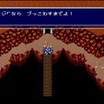 FF4 日替わり一人旅「カイン対デモンズウォール」[ゲーム実況byYASU!!]