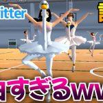 【JK版GTA】Twitterで話題の自由度が高すぎるスクールシュミレーション【サクラスクールシュミレーター】[ゲーム実況byわら実況ちゃんねるだべ]