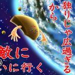 【Live】寝る前にひと将棋。【2019/11/20】[ゲーム実況by将棋実況チャンネル【クロノ】]