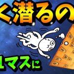 【Live】盤上でボクシングしてみる!!!!2019/11/7】[ゲーム実況by将棋実況チャンネル【クロノ】]