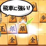 必見!この攻めはもはや芸術・・・【居飛車 vs 4→3戦法】[ゲーム実況by将棋実況チャンネル【クロノ】]
