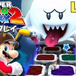 【Wii】スーパーマリオギャラクシー2 実況プレイ #4【生放送】[ゲーム実況byMOTTV]