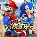 ヒカキン&セイキンが発狂して大暴れwww 『マリオ&ソニック AT 東京2020オリンピック™』[ゲーム実況byHikakinGames