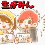 【生がみんクラフト】【マインクラフト】12月号[ゲーム実況by赤髪のとも]