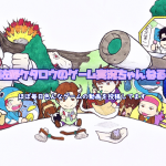 【α18】7Days to Dieステージ建築LIVE!!【生放送】[ゲーム実況by佐野ケタロウのゲーム実況ちゃんねる]