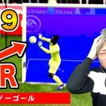#19【AJ君を世界一のサッカー選手にしよう】初めてのVAR判定!【FIFA20】[ゲーム実況byAのゲームチャンネル!]