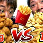 【大食い】マック!「ポテト1kg」と「ナゲット1kg」どっちがキツい?[ゲーム実況byAのゲームチャンネル!]