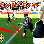 #20【AJ君を世界一のサッカー選手にしよう】ドンピシャ!グラウンダークロス!【FIFA20】[ゲーム実況byAのゲームチャンネル!]