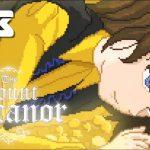 手塚ゾーンってやっぱチートですわ #3【ルカノール伯爵 The Count Lucanor】[ゲーム実況byアブ ]