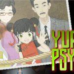 第七回 チキチキ 私を食べてトーナメント #7【Yuppie Psycho】[ゲーム実況byアブ ]