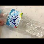 飲み残された天然水【MV】[ゲーム実況by死神の巣]