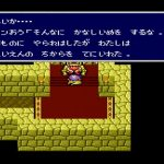 FF4 日替わり一人旅「セシル対ゼロムス(決戦編)」[ゲーム実況byYASU!!]