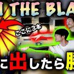 【ダーツ】3IN THE BLACK!先に出したら勝ち対決!やってみた結果!【MOYA/モヤ】[ゲーム実況byMOYA GamesTV]