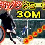 【時速107km】反動キャノンでシュート対決してみた![ゲーム実況byAのゲームチャンネル!]