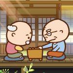 【Live】ホームページって作るの難しい?あっ将棋です。【2019/12/4】[ゲーム実況by将棋実況チャンネル【クロノ】]