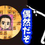 【Live】スナイプじゃないぞ!偶然当たるだけだぞ!【2019/12/14】[ゲーム実況by将棋実況チャンネル【クロノ】]
