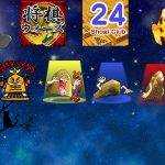 【Live】朝将のすすめ。【2019/12/6】[ゲーム実況by将棋実況チャンネル【クロノ】]
