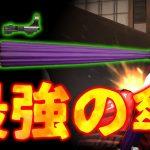 【荒野行動】最強の傘「MK5」!!!最近このSMGがガチ強い![ゲーム実況byY 黒騎士]