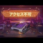 【アクセス不可】眠れない人のためのパズルゲーム生[ゲーム実況byMomotaro・m・channel]