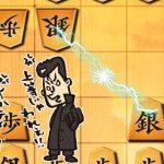 びびったほうが負けるんじゃぁぁあ!!!!【相早繰り銀】[ゲーム実況by将棋実況チャンネル【クロノ】]