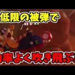 【実況】最小限の被弾で最大の被害を マリオカート8でたわむれる part4[ゲーム実況byシンのたわむれチャンネル]