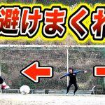 【恐怖】相手のシュートを避けまくれ!「サッカードッジボール」対決![ゲーム実況byAのゲームチャンネル!]