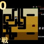 ディグダグ 2P対戦 レトロゲーム対人戦は面白い Part 20[ゲーム実況byたぶやんのレトロゲーム実況]