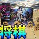 【Live】朝活将棋!【2020/1/14】[ゲーム実況by将棋実況チャンネル【クロノ】]