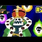 【実況】流星のロックマンでたわむれる part22[ゲーム実況byシンのたわむれチャンネル]