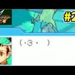 【実況】流星のロックマンでたわむれる part24[ゲーム実況byシンのたわむれチャンネル]