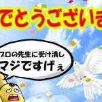 キタ―――(゚∀゚)―――― !!【棒銀 vs 居飛車】[ゲーム実況by将棋実況チャンネル【クロノ】]
