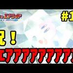 【実況】記念すべき10動画目でフルボッコ カービィのエアライド でたわむれる Part10[ゲーム実況byシンのたわむれチャンネル]