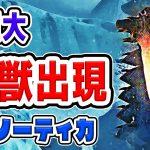 #14【海サバイバル】最強最悪の巨大怪獣、陸上に出現?!【Subnautica: Below Zero】[ゲーム実況byさかなgame&何か]