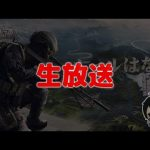 2/16 「Foria」で大会【荒野行動:生放送】#黒騎士Y[ゲーム実況byY 黒騎士]