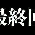 【プロスピ2019】我が巨人軍は永久に不滅です【プロ野球スピリッツ2019 ペナント実況 読売巨人軍編#93】【AKI GAME TV】[ゲーム実況byAKI]
