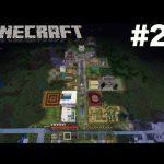 【マインクラフト】#23 運河を掘りきるまで終わりません。 ※初心者です オーメンズキングダム 【PS4 Minecraft】[ゲーム実況byオーメンズ11ゲームch]