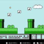 スーパーマリオブラザーズ3 (2020/2/1)[ゲーム実況by]
