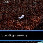スパロボIMPACTを実況プレイ54[ゲーム実況byYASU!!]