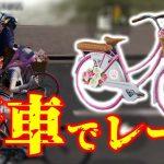 【荒野行動】なぜだろうか?新しく追加された自転車の性能を検証してしまいました・・・[ゲーム実況byY 黒騎士]