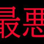 【街森】俺よりひどいバレンタイン過ごしてるやつおる??(#03)【街へ行こうよ どうぶつの森】[ゲーム実況by ベル]