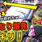 【荒野行動】ドッキリ!雑魚をアイテムで釣って「C4爆弾」で爆破した結果ww[ゲーム実況byAのゲームチャンネル!]